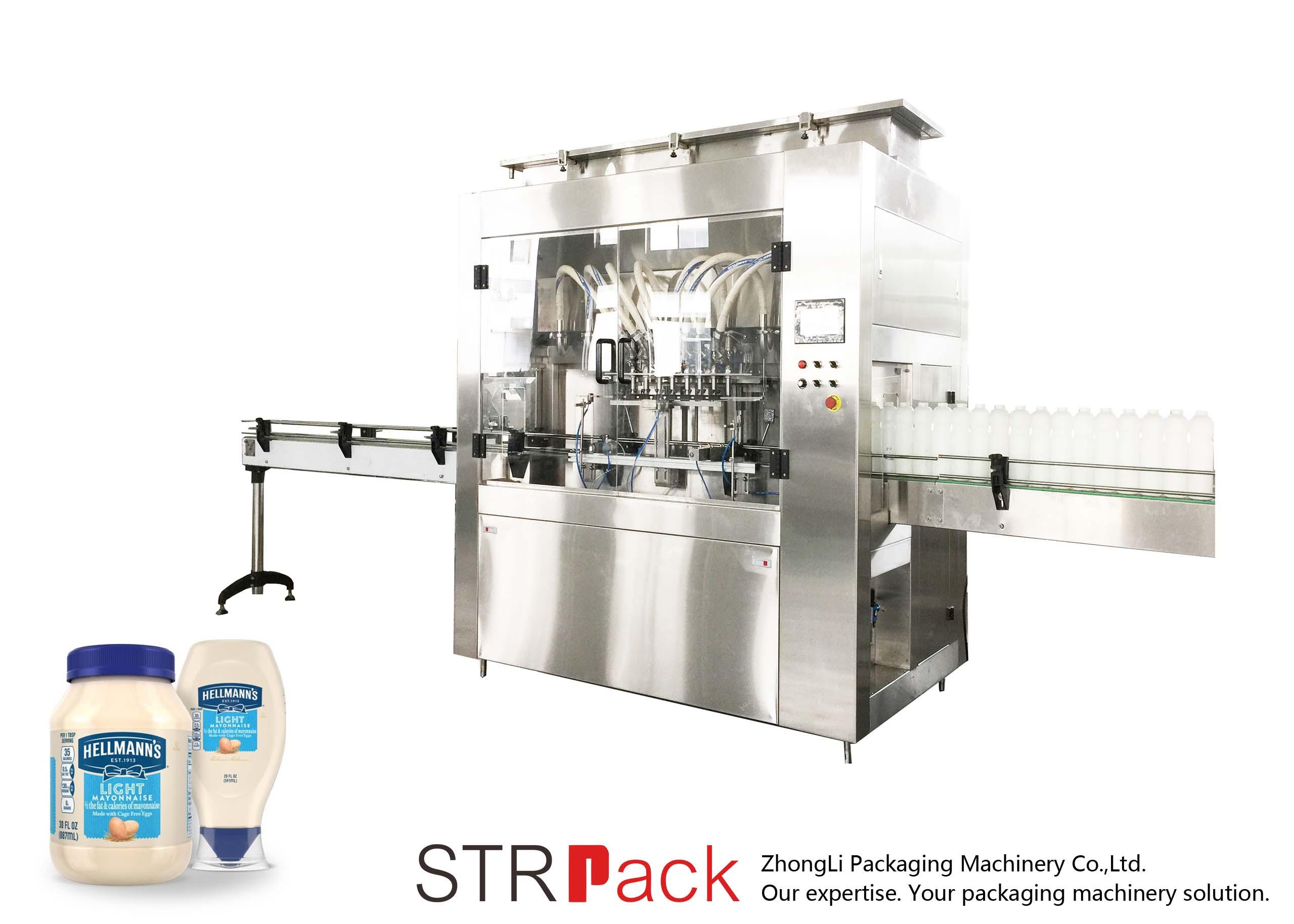 מכונת מילוי משאבת רוטור STRRP
